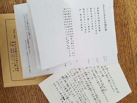 s-20170721_150210.jpg