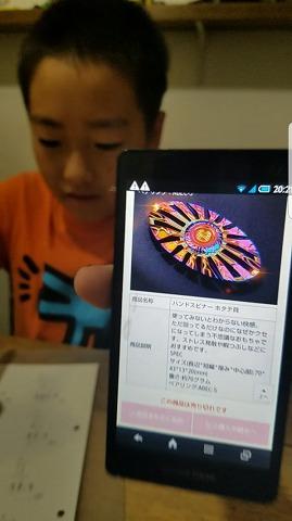 s-Screenshot_20170929-084221.jpg
