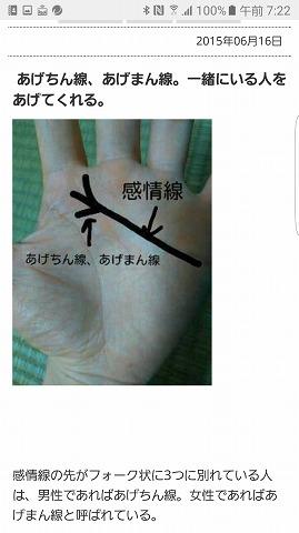 s-Screenshot_20170128-072244.jpg