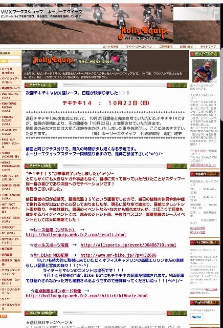 s-Screenshot_20170807-121037.jpg